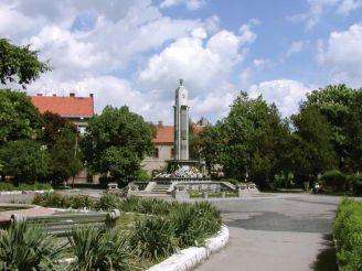 Туристический информационный центр, Берегово